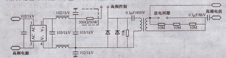 弧焊机逆变电路高频板电路原理图如图所示,高频板在引弧时产生
